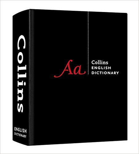 COLLINS ENGLISH DICTIONARY HB