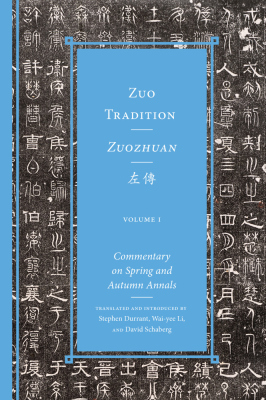 ZUO TRADITION / ZUOZHUAN - Durrant Stephen