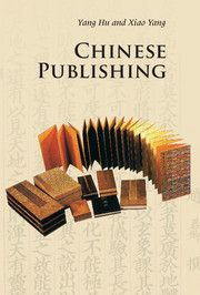 CHINESE PUBLISHING - Yang Hu
