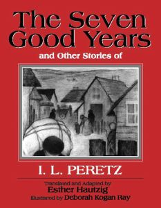 THE SEVEN GOOD YEARS - L. Peretz I.