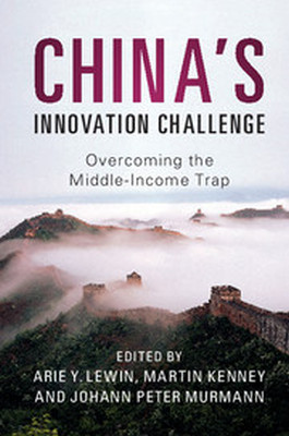 CHINAS INNOVATION CHALLENGE - Y. Lewin Arie