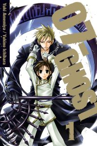 07-GHOST, VOL. 1 - Amemiya Yuki