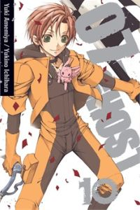 07-GHOST, VOL. 10 - Amemiya Yuki