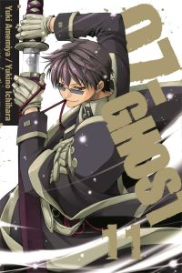 07-GHOST, VOL. 11 - Amemiya Yuki