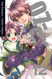 07-GHOST, VOL. 12 - Amemiya Yuki