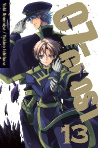 07-GHOST, VOL. 13 - Amemiya Yuki
