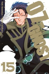 07-GHOST, VOL. 15 - Amemiya Yuki