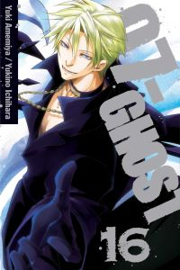 07-GHOST, VOL. 16 - Amemiya Yuki