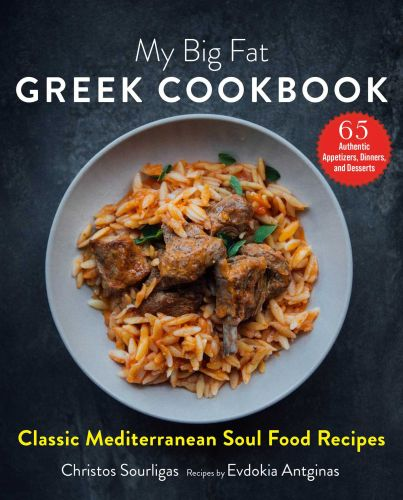 MY BIG FAT GREEK COOKBOOK - Sourligas Christos