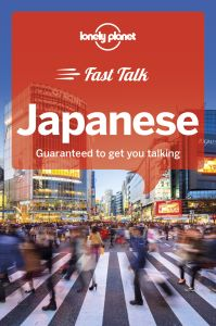 LONELY PLANET FAST TALK JAPANESE -  Abe