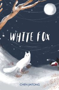 WHITE FOX -  Jiatong